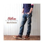 ボトムス・ズボンはジーンズ・ジーパンにカーゴパンツとチノパン